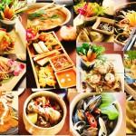 3045 Тайская кухня