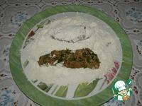 Грудка куриная «По-кавказски» ингредиенты
