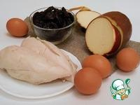 Сырный салат «Квартет» ингредиенты