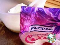 Пирожное «Золотой трюфель» ингредиенты