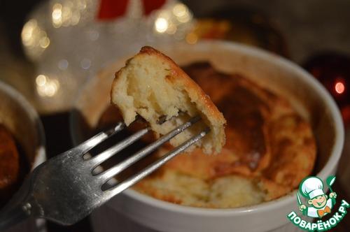 Рецепт Классическое сырное суфле «Сабрина»