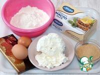 Пирог с черешней «Брауни» ингредиенты