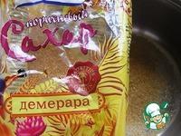 Куриные голени в пикантном маринаде «Курияки» ингредиенты