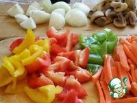 Овощной гарнир «Отдельная песня» ингредиенты