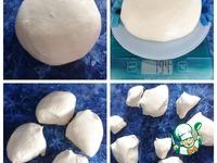Украинская пшеничная булочка «Арнаут» ингредиенты