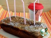Кекс «Кофе мароккино» ингредиенты