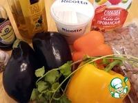 Рецепт Рулет из запеченного баклажана с рикоттой