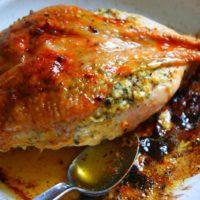 19918 200x200 - Рецепт Запеченная имбирная курица