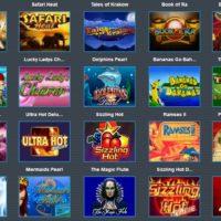 16022 «Вулкан» – казино для ценителей азарта и настоящих игроков