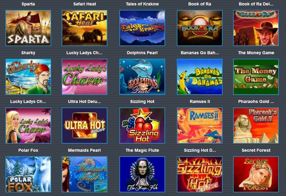 «Вулкан» – казино для ценителей азарта и настоящих игроков