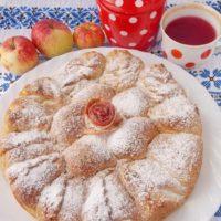 16513 Рецепт Духовые пирожки с яблоками