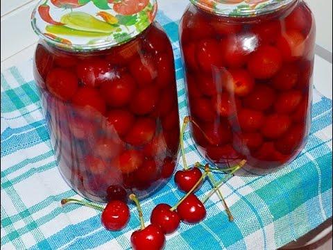 Рецепт Консервация черешни без сахара