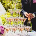 17163 Шампанское - распространённые свадебные традиции