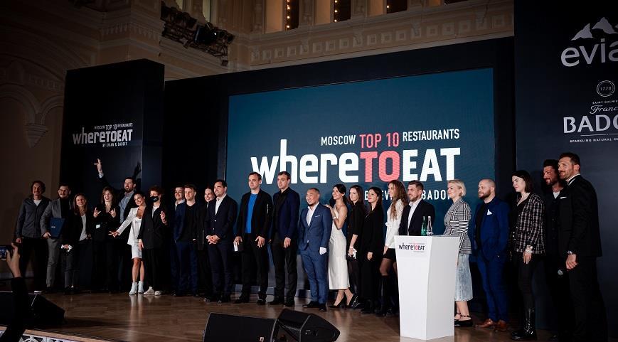 Эксперты назвали 50 лучших ресторанов Москвы