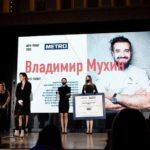 18620 Эксперты назвали 50 лучших ресторанов Москвы