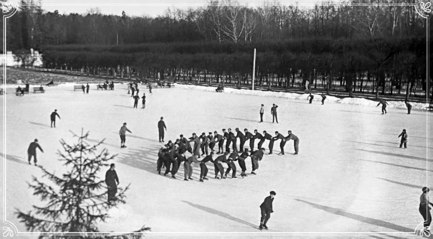 Вспоминаем открытие катка «Спартак» в ноябре 1941 года и готовимся к началу этого ледового сезона