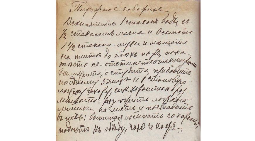 Что более 100 лет назад готовили женщины, за чьи права боролась Клара Цеткин