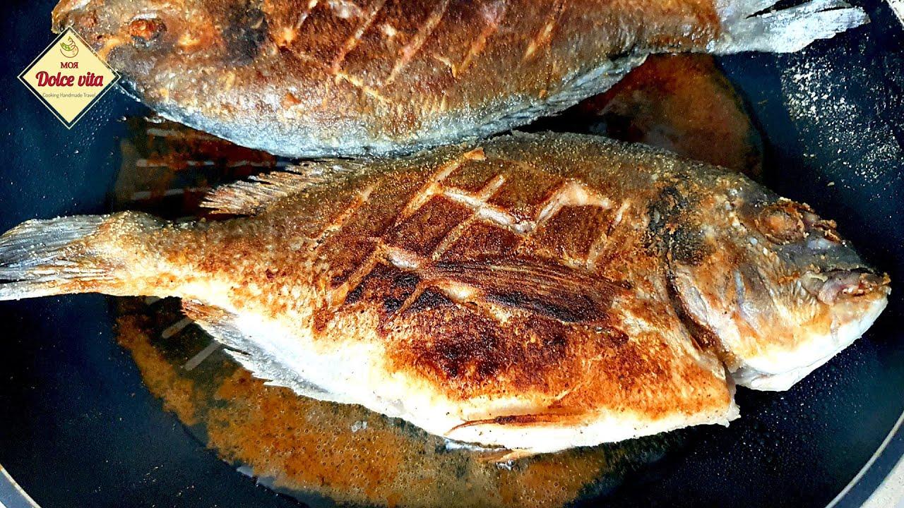 20171 Как приготовить на сковороде рыбу с хрустящей корочкой
