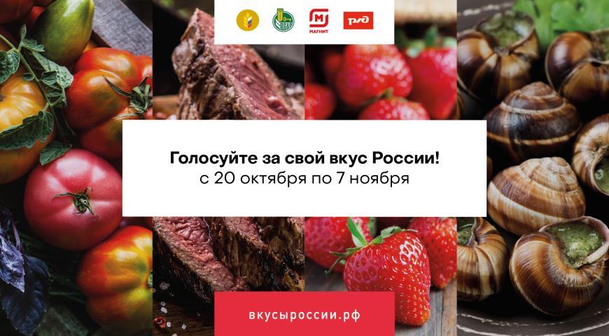 20194 Как выбрать лучшие местные продукты